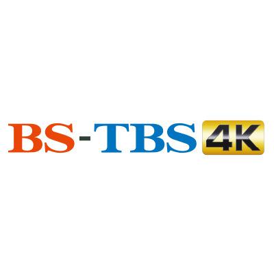 番組 表 bstbs
