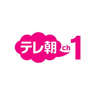 テレ朝チャンネル1 ドラマ・バラエティ・アニメ