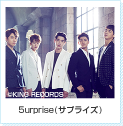 5urprise ©KING RECORDS